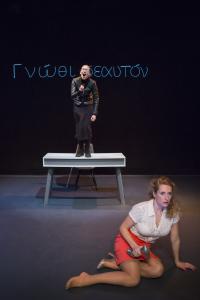 Soyez vous-même, Côme de Bellescize, Compagnie Théâtre du Fracas, Eleonore Joncquez, Fannie Outeiro, Théâtre de Belleville